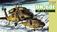 "Набор вертолетов ""UH-60L Blackhawk"" (масштаб: 1/144)"