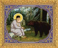 """Вышивка бисером """"Преподобный Серафим Саровский кормит медведя"""" (240х195 мм)"""