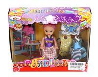 Кукла с аксессуарами (14 см; арт. V2020-1)