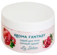 """Скраб для тела """"Aroma Fantasy. Сочный гранат"""" (300 г)"""