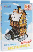 """Сборная модель из картона """"Водяная мельница. Зима"""""""