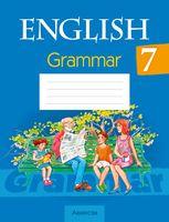 Английский язык. 7 класс. Тетрадь по грамматике