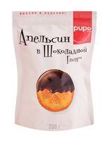 """Апельсин в шоколадной глазури """"Pupo"""" (200 г)"""