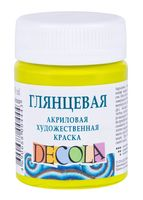 """Краска акриловая глянцевая """"Decola"""" (лайм, 50 мл)"""