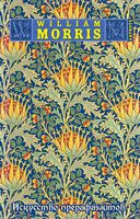 Блокнот ArtNote Уильям Моррис. Искусство прерафаэлитов (синий с золотом)