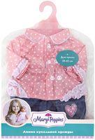 Одежда для куклы (арт. 452029)