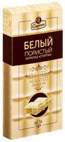 """Шоколад белый """"Спартак"""" (75 г)"""