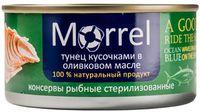 """Тунец консервированный кусочками """"Morrel. В оливковом масле"""" (185 г)"""