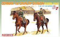 "Набор миниатюр ""German 1st Cavalry Division Russia 1941"" (масштаб: 1/35)"