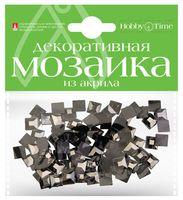 Мозаика декоративная из акрила №29 (8х8 мм; 100 шт.; черный)