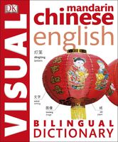 Chinese-English Bilingual Visual Dictionary
