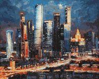 """Картина по номерам """"Вечерние огни Москва Сити"""" (400х500 мм)"""