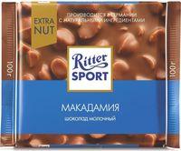 """Шоколад молочный """"Ritter Sport"""" (100 г; орех макадамии)"""
