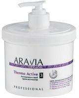 """Крем для тела антицеллюлитный """"Thermo Active"""" (550 мл)"""