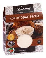"""Мука кокосовая """"Polezzno"""" (500 г)"""