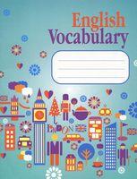English Vocabulary (голубой)