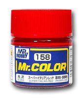 Краска Mr. Color (super italia red, C158)