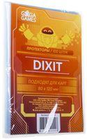 """Протекторы """"Dixit"""" (80х120 мм; 100 шт.)"""