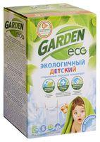 """Стиральный порошок для детского белья """"Garden Kids. Без отдушки"""" (1350 г)"""