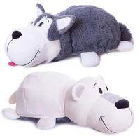 """Мягкая игрушка """"Вывернушка. Хаски-полярный медведь"""" (40 см)"""