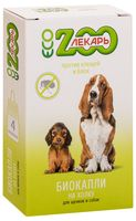 "Биокапли на холку для собак ""Антипаразитарные"" (4 флакона)"