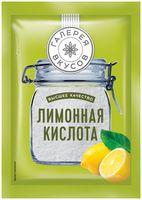 "Кислота лимонная ""Галерея вкусов"" (50 г)"