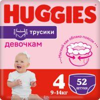 """Подгузники-трусики """"Huggies. Girl 4"""" (9-14 кг; 52 шт.)"""