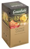 "Чай зеленый ""Greenfield. Quince Ginger"" (25 пакетиков)"