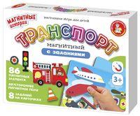 """Набор магнитов """"Транспорт"""" (8 карточек)"""
