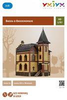 "Сборная модель из картона ""Вилла в Виллемомбле. Эпоха I в. Конец XIX в. Франция"" (масштаб: 1/87)"
