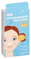 """Очищающие полоски """"Для носа"""" (6 шт)"""