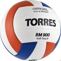 Мяч волейбольный BM800 №5