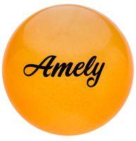 Мяч для художественной гимнастики AGB-102 (19 см; оранжевый с блёстками)