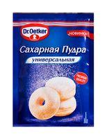 """Пудра сахарная """"Dr. Oetker"""" (60 г)"""