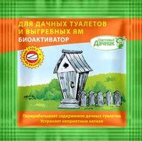 "Биоактиватор ""Счастливый дачник"" (5 г)"