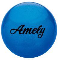 Мяч для художественной гимнастики AGB-102 (19 см; синий с блёстками)