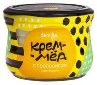 "Крем-мёд ""Demilie. С прополисом"" (260 г)"
