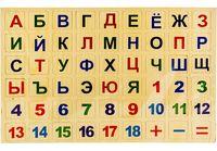 "Набор магнитов ""Буквы, цифры, знаки"" (арт. VT19-20167)"