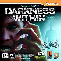 Darkness Within: Сумрак внутри