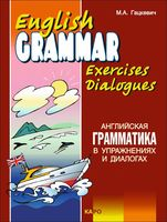 English Grammar. Exercices. Dialogues (+CD)