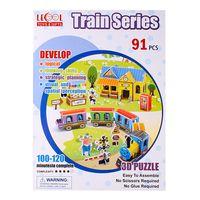 """Сборная модель """"Train Series"""""""