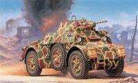 "Бронеавтомобиль ""Autoblinda AB 43"" (масштаб: 1/72)"