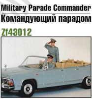 """Набор миниатюр """"Генерал с водителем"""" (масштаб: 1/43)"""