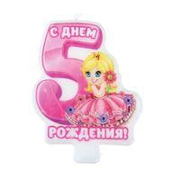 """Свеча для торта """"С днем рождения. Цифра 5"""" (6х7 см; арт. 10824545)"""