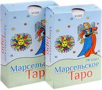 Марсельское Таро (комплект из 2-х колод карт)