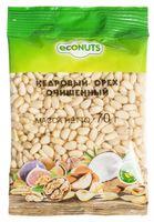 """Кедровый орех очищенный """"Econuts"""" (70 г)"""