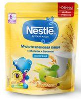 """Детская каша Nestle """"Молочная мультизлаковая с яблоком и бананом"""" (220 г)"""