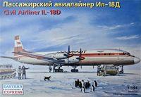 Пассажирский авиалайнер ИЛ-18Д (масштаб: 1/144)