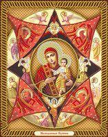 "Алмазная вышивка-мозаика ""Икона Неопалимая Купина"" (220х280 мм)"