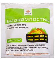"Биокомпостин ""Искра"" (55 г)"